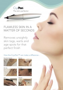 EXCLUSIVE to Skin Essentials